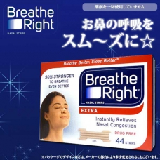 お鼻の呼吸をサポート ブリーズライト エクストラ 44枚 (肌色) 寝苦しい/いびき/眠れない時