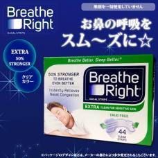 お鼻の呼吸をサポート ブリーズライト エキストラ(50%ストロンガー)敏感肌の方にもおすすめ 44枚 (透明) 寝苦しい/いびき/眠れない時