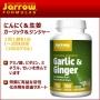 人気と信頼のジャロウ にんにく&生姜パワー ガーリック&ジンジャー  100カプセル(胃腸を元気にしたい方)
