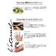 レターナル ソイ ネイル&ジェルポリッシュ リムーバー 大豆ベース除光液 イタリアン マンダリン 2オンス(59ml)