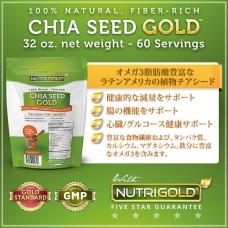 食物繊維, オメガ3脂肪酸, チアシード, ダイエット, 減量,