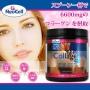コラーゲンパウダー ネオセル 198g (7oz) 100%純粋コラーゲン美容パウダー