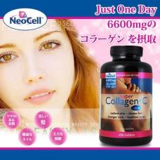 コラーゲン錠剤サプリメント ネオセル 6,000mg 120タブレット コラーゲンお肌美容