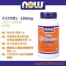 大豆,ホルモンバランス,生理,不定期,イソフラボン