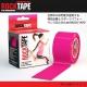 ロックテープ/Rock Tape(ホットピンク)スポーツ・運動にサポートテーピング