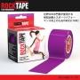 ロックテープ/Rock Tape(パープル)スポーツ・運動にサポートテーピング
