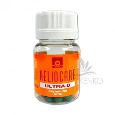 ヘリオケア ウルトラD 30錠 飲む日焼止め Heliocare