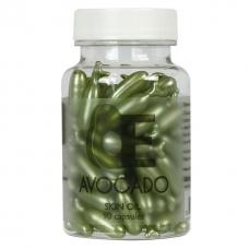 アボカド スキンオイル 90カプセル 【Amazing Shine Nails】Avocado – Skin Oil